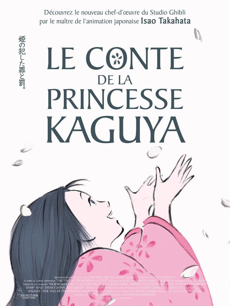 Le conte de la princesse Kaguya / film d'animation de Isao Takahata |